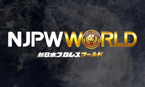 new-japan-world-logo