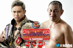 NJPW New Beginning in Sapporo 2017 Review