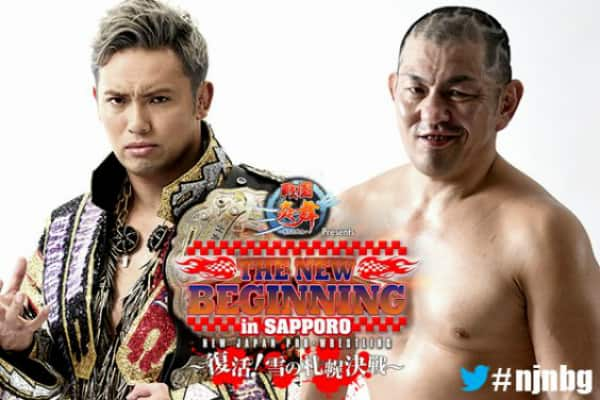 NJPW New Beginning in Sapporo 2017 Review