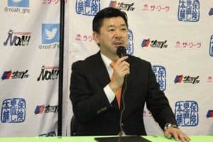 NOAH and TNA Partnership