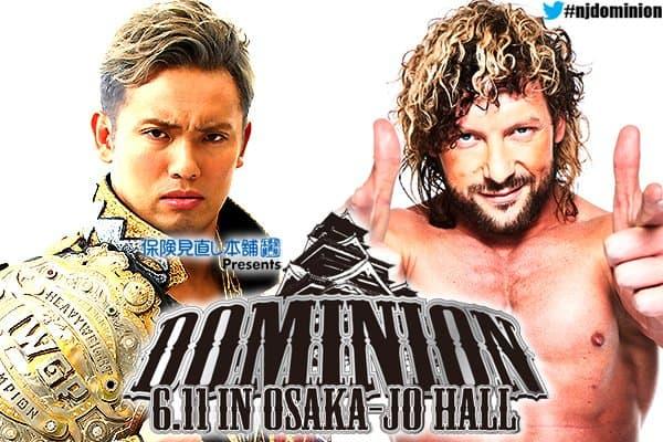 NJPW Dominion 2017 Predictions
