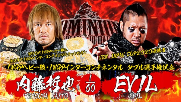 NJPW Dominion 2020
