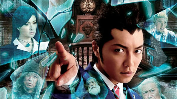 Ace Attorney Movie